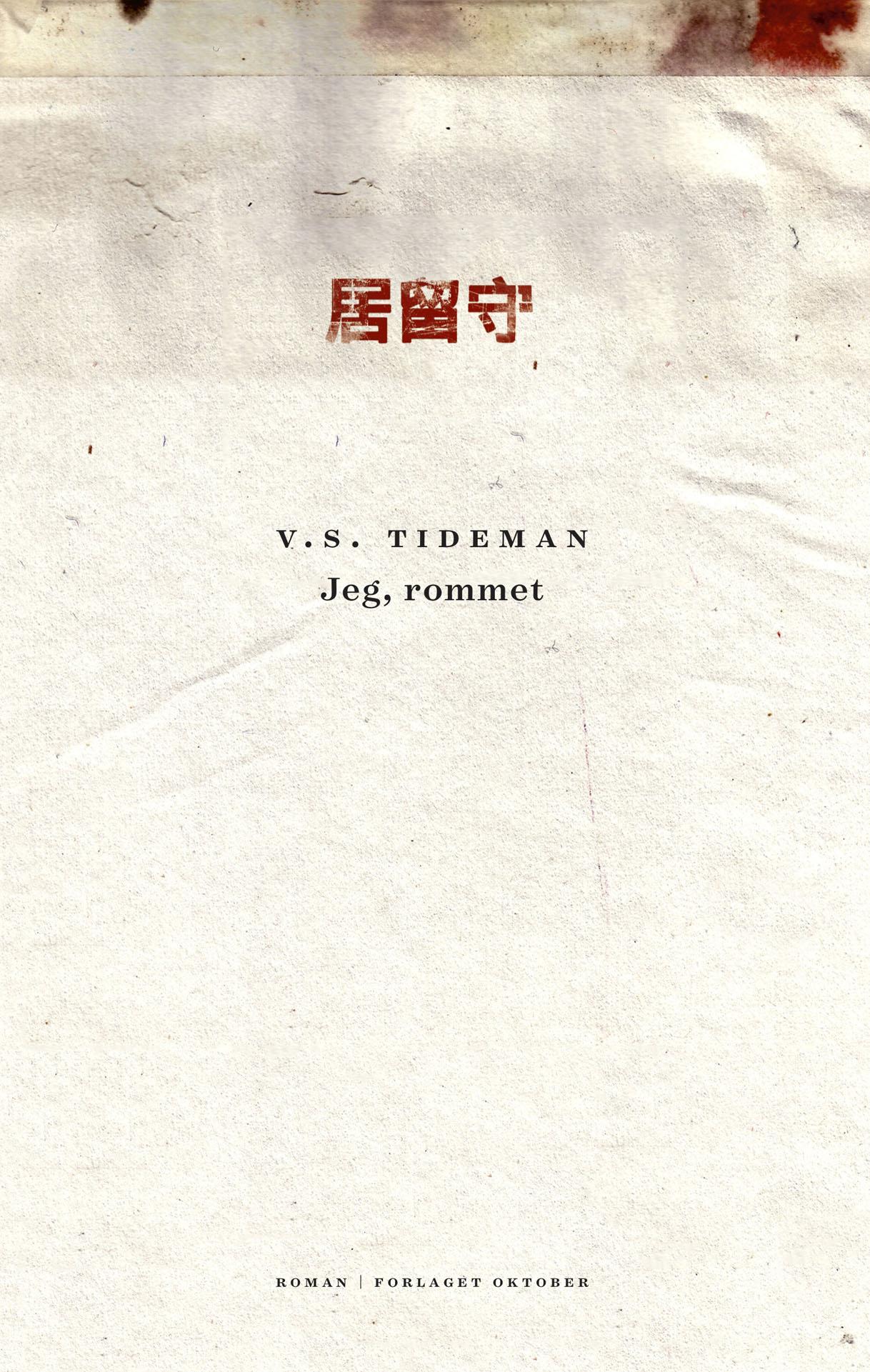 V.S Tideman - Jeg, rommet